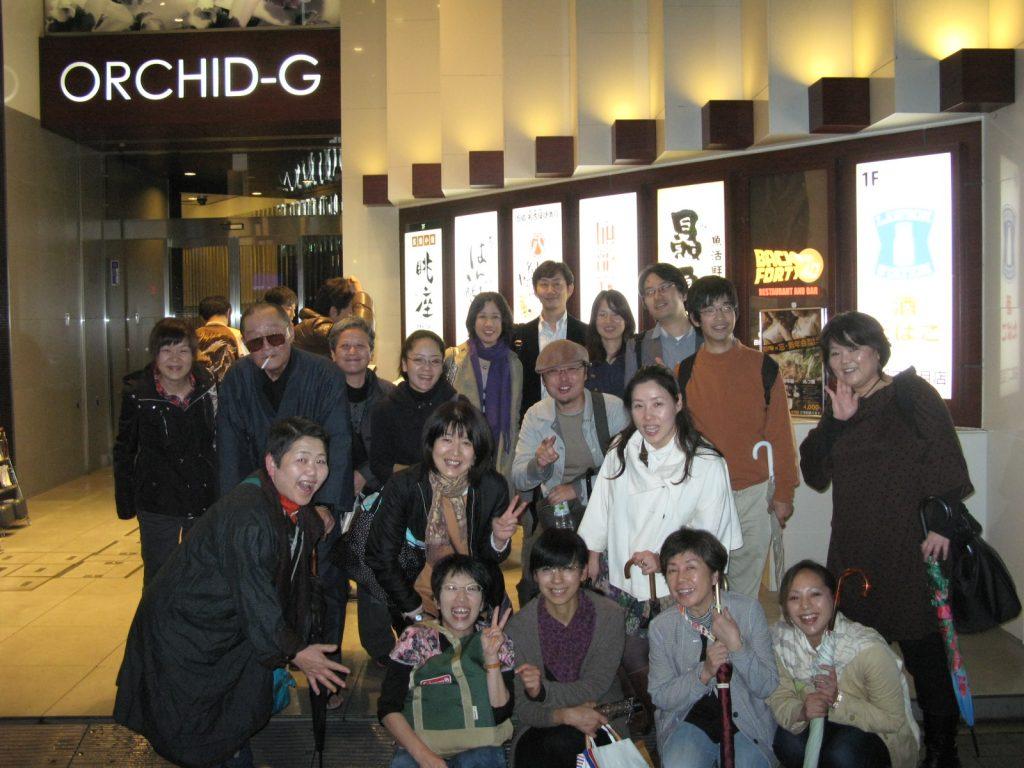 2011年 名古屋市那古野 革細工イベント