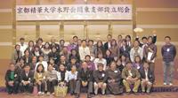 関東支部2010年集合写真